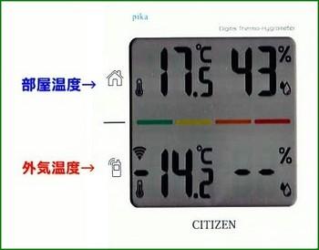 17.1.24.-14.2℃.jpg