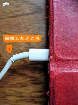 17.2.16.純正USB.jpg