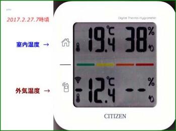17.2.27.-12.4℃.jpg
