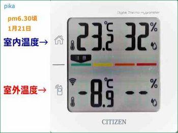 18.1.21.-8.9℃.jpg