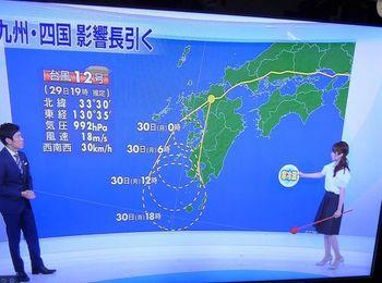 18.7.29.逆台風1.JPG